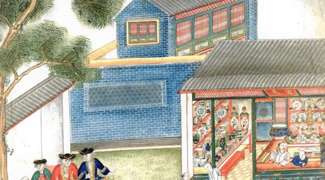 4 mai 2018 – Hui Tang – Enamelled Porcelain Trade at Canton during the 18th Century